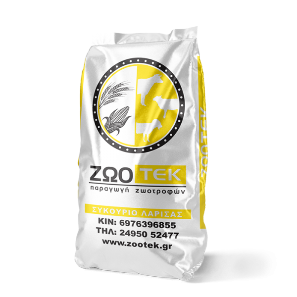 yellow-sack